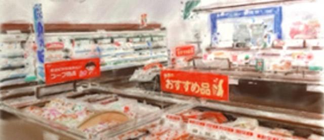 スーパー/飲食店向け